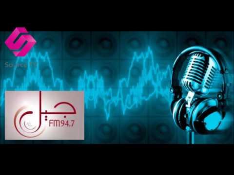 """la journée mondiale de la radio  2017  """"jil Fm"""" ;""""""""Assia Bekhat"""""""""""