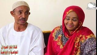 يوميات مواطن من الدرجة الضاحكة الحلقة 14 شحدة دراما سودانية رمضان 2018