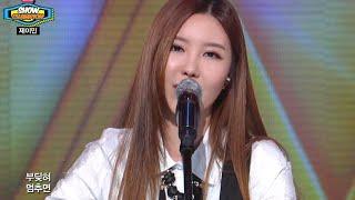 J-Min - Shine (with Titan), 제이민 - 샤인, Show Champion 20140723