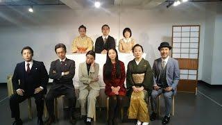 かはづ書屋『Dの再審』 公演期間:2016年3月11日(金)~16日(水) 会場:...