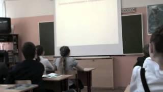 Основы православия. Урок Азаровой Т.Ю.