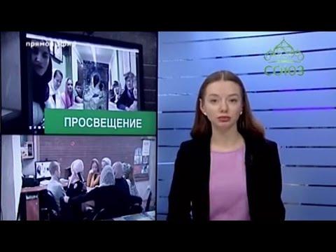 знакомства волгоградской области