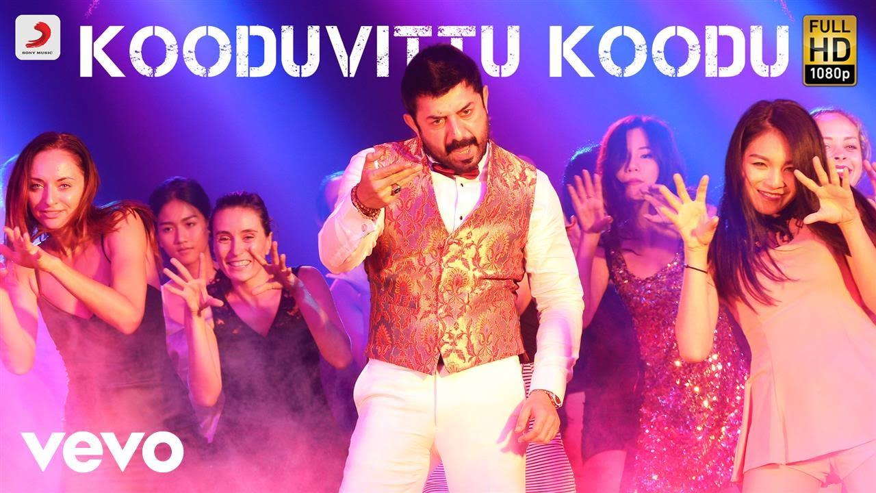 Download Bogan - Kooduvittu Koodu Tamil Video | Jayam Ravi | D. Imman
