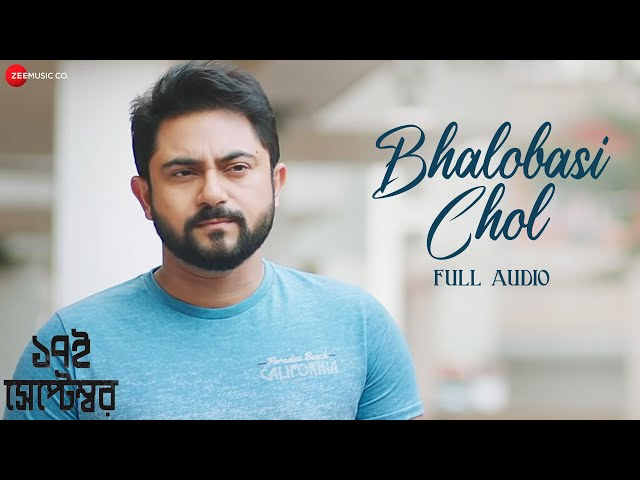 Bhalobasi Chol - Full Audio | 17th September | Soham | Arunima | Lagnajita Chakraborty | Savvy