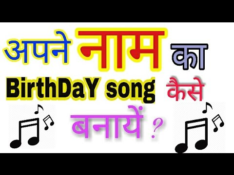 Happy Birthday Funny Video