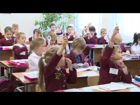 Ломоносовская гимназия – школа успеха.