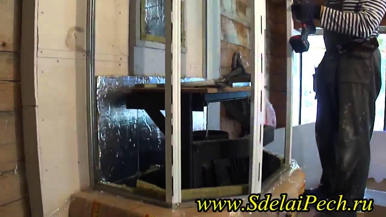 Видео обзор электрический камин Dimplex Bingham opti myst - YouTube