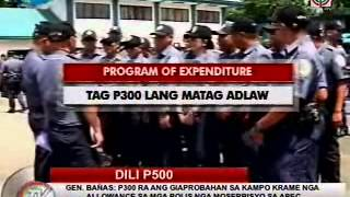TV Patrol Central Visayas - August 26, 2015