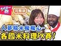 Aki CCC - YouTube