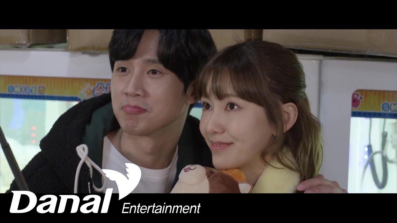 [MV] 임재현 - '하나뿐인 내편 OST Part.20' - 하나뿐인 내편 #1