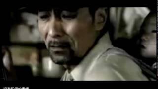 圖騰樂團 我不是周杰倫 自製MV