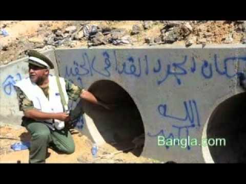 Muammar Gaddafi - Life of a Leader-Death of a Humiliation