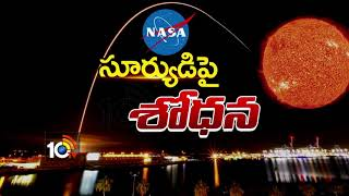 Special Interview With planetary Society Of India Director Raghunath Kumar | 10TV