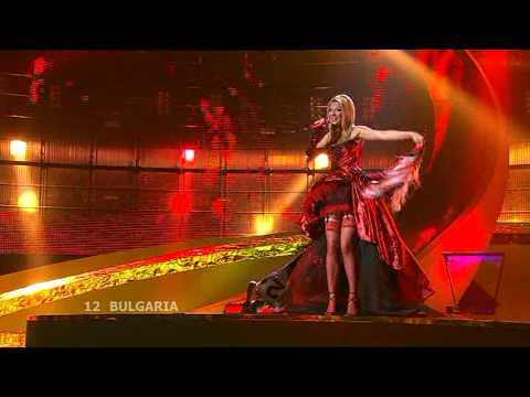 Eurovision 2008 Semi Final 2 12 Bulgaria *Deepzone & Balthazar* *DJ, Take Me Away* 16:9 HQ