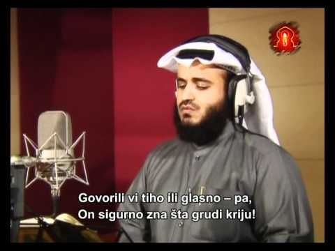 sura el bekare pdf free
