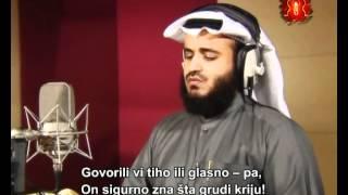 Sura El-Mulk - Mishari Al Afasy | bosanski prevod