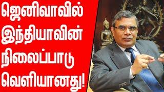 இன்றைய முக்கிய செய்திகளின் சுருக்கம் | 26.02.2021 | Tamil News |