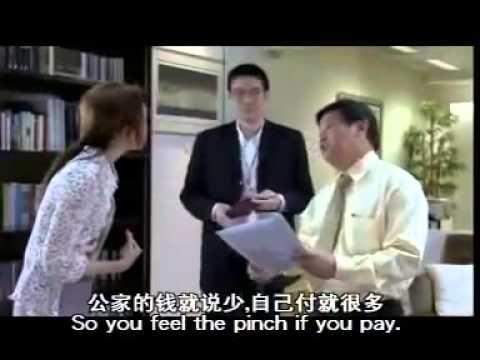Just Follow Law (2007 Film)