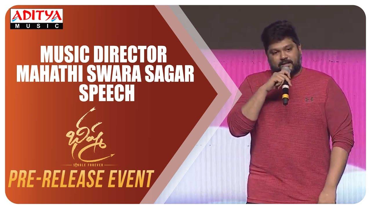 Music Director Mahathi Swara Sagar Speech Bheeshma Pre Release Event Nithiin Rashmika Youtube