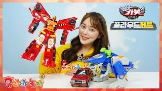 [유라] 장난감(toy)_헬로카봇 프라우드제트 변신로봇 프라우드 제스티 덤프트럭 Hello Carbot Proud Zesty Robot Dump Truck
