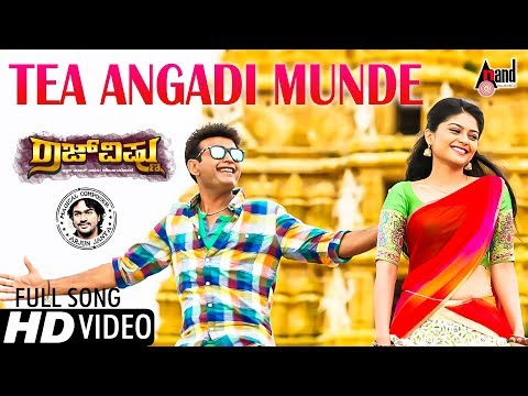 Rajvishnu  | Tea Angadi | New Kannada HD Video Song 2017 | Sharan | Vaibhavi | Arjun Janya | Ramu