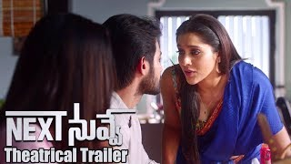 Next Nuvve Movie Theatrial Trailer || Aadi, Vaibhavi, Rashmi