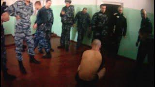 Видео пыток заключенных в ярославской колонии