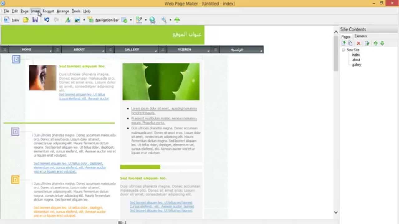 انشاء موقع او مدونه في دقائق بنماذج جاهزه