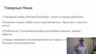 Урок 4  Палю тему заработка на Avito без вложений, нужен только интернет Базовая настройка ссылок