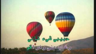 Arabic Karaoke Elissa Bastanak Ms