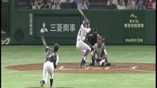 第87回都市対抗野球大会 第三日目 Honda熊本 VS 日本新薬