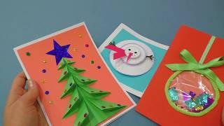3Д открытки на новый год 2019 своими руками. Как сделать новогодние поделки из бумаги.