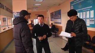 Центр таможенного оформления(, 2017-11-30T04:08:35.000Z)