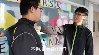 Publication Date: 2019-09-26 | Video Title: B20 禮賢會彭學高紀念中學 - 禮中跳舞機 (Makebl
