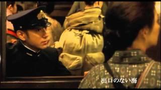 """映画に描かれた """"海軍予備学生"""" 其ノ壱 「出口のない海」"""