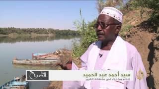 هذا الصباح-النيل شريان الحياة وموروث الأجيال بالسودان