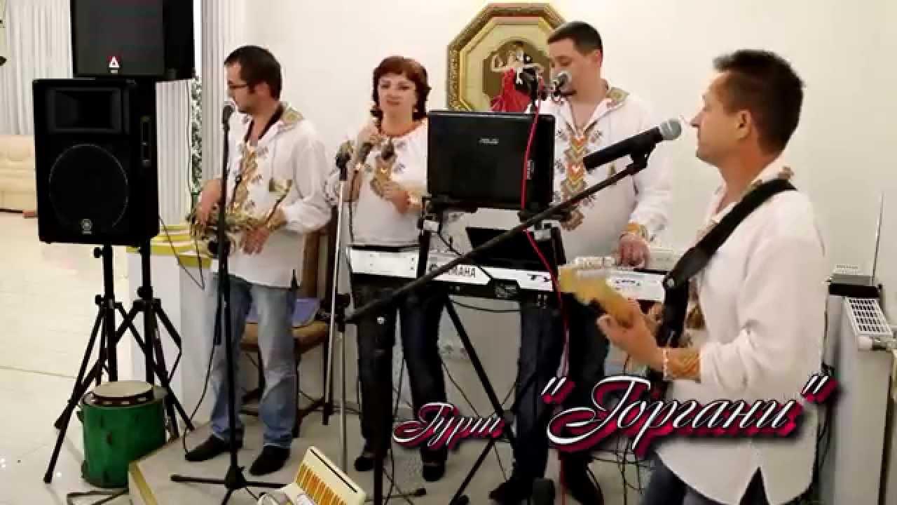 9cbb33ef746649 Музиканти на весілля в Івано Франківську Гурт: