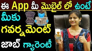 Best Apps To Get All Latest Government Jobs Notifications    Latest Govt Jobs    Omfut Tech And Jobs