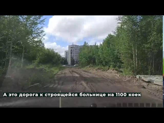 Проект строительства дорог, реализованный по контракту жизненного цикла в Нижневартовске.