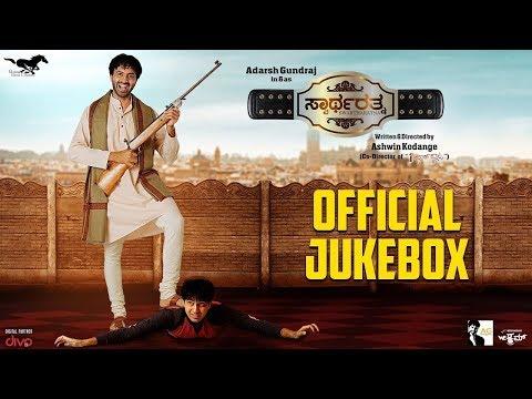 Swartharatna - Official Jukebox | Bharath BJ | DJ Goapu | Ashwin Kodange | Adarsh Gunduraj