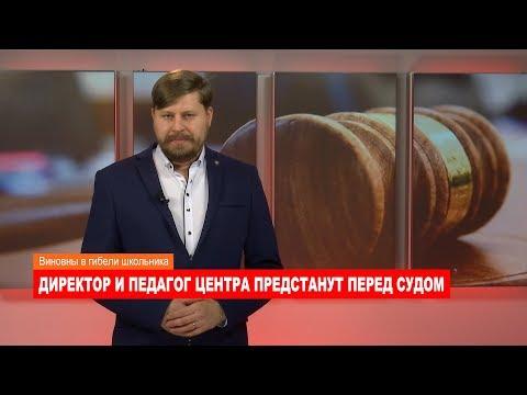 Ноябрьск. Происшествия от 21.01.2020 с Александром Морозовым