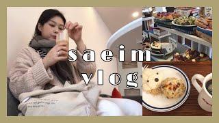 vlog • 카페 사장의 일상 브이로그 , 잘 먹고 잘…