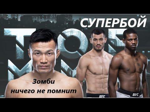 Новости UFC / Ортега vs Волкановски / Корейский Зомби не помнит бой / Умар Нурмагомедов снялся с боя