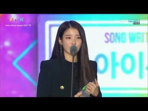 [ENG SUB] 171202 IU - Best Song Writer Award Acceptance Speech @ 2017 Melon Music Awards