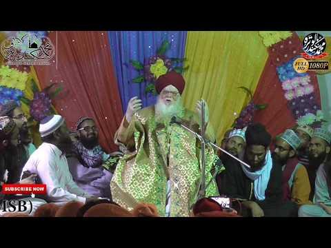 SAYYED KAUSAR RABBANI SAHAB TOPIC :- MASLAK E AALA HAZRAT AT MAKRANA ASLAM RABBANI NIKAH