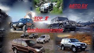 видео Описание автомобильной марки Jeep