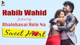 Bhalobasai Holo Na - Habib Wahid & Nancy | SWEETHEART | Audio & Lyrics | Bidya Sinha Mim | Bappy