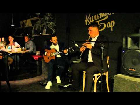 9 Дудук в культовом баре 13.05.15  Шамситдин Мирзоев