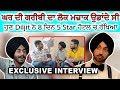 Soni Crew di ਪਹਿਲੀ Interview | ਰਾਤੋ ਰਾਤ ਕਿਵੇਂ ਬਣਿਆ Star | Gareebi da Mazak Bnaunde c | Preet Syaan