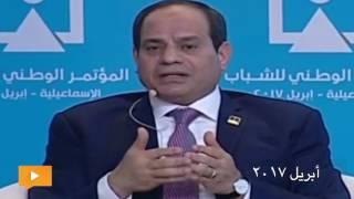 تعرف على حجم ارتفاع «الدين العام» قبل تولي «السيسي» الرئاسة حتى الأن